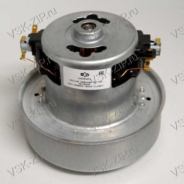 Двигатель пылесоса 1800W HX-180 (PA)