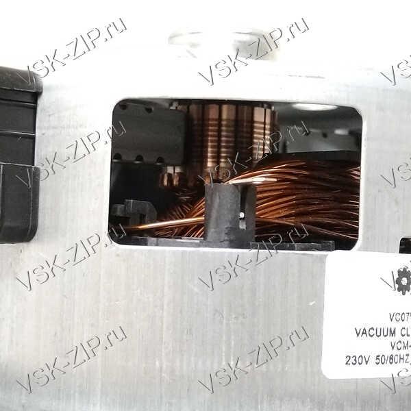 """Двигатель пылесоса Samsung 2400W с """"юбкой"""" H-121mm"""