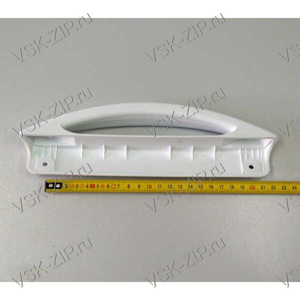 Ручка дверцы VEGA-01 для холодильников Мир