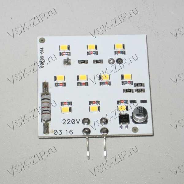 Модуль светодиодный LED (Premier рестайлинг)
