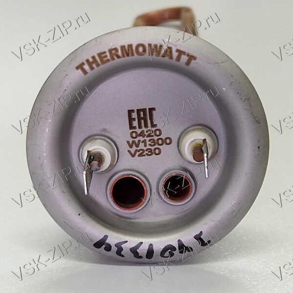 ТЭН 1300W, медь, М4, для вертикальных. Thermowatt