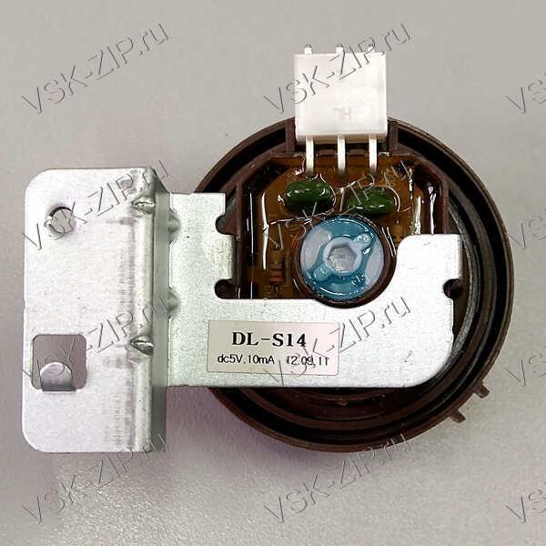 Датчик уровня (прессостат) DL-S14 Samsung