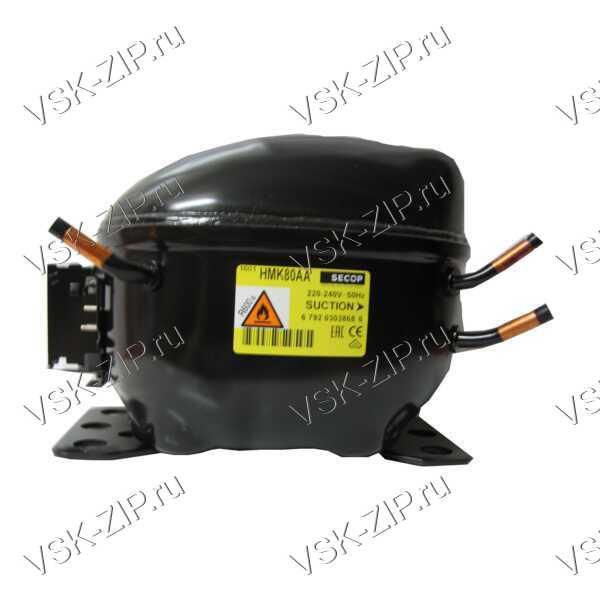 Компрессор HMK 80AA SECOP (R600 136W)