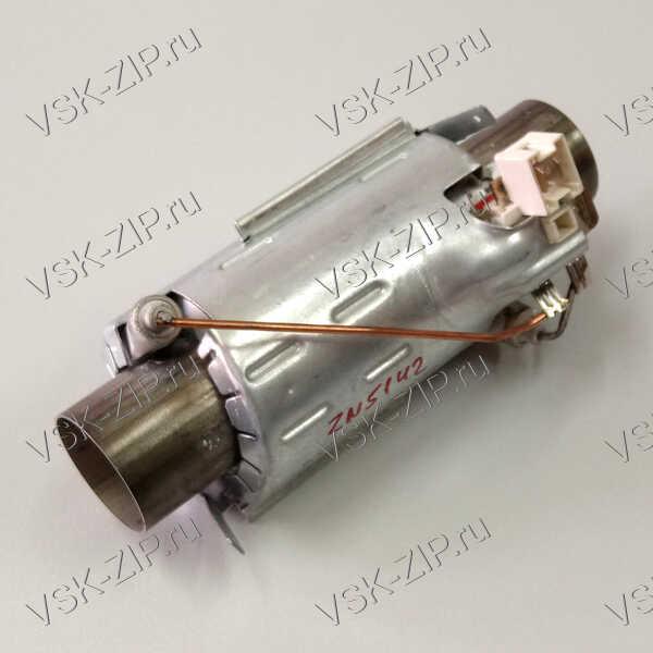 ТЭН 2000Вт проточный ø32 для ПММ Electrolux, Zanussi, AEG